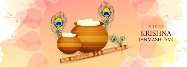 Carte De Joyeux Krishna Janmashtami Avec Conception De Bannière De Plumes Et De Pots Vecteur gratuit