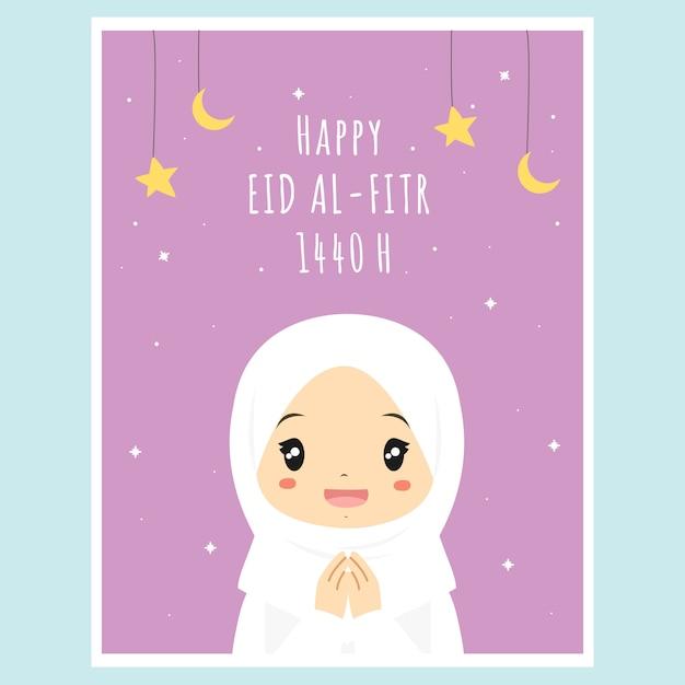 Carte mignonne de ramadan eid al fitr. vecteur de carte ramadan fille musulmane Vecteur Premium