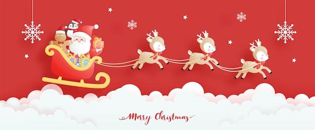 Carte De Noël, Célébrations Avec Le Père Noël Et Le Renne Sur Un Chariot, Scène De Noël Pour Bannière En Illustration De Style Papier Découpé. Vecteur Premium