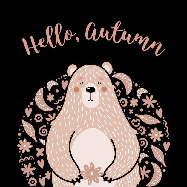 Carte d'ours mignon avec bonjour, automne Vecteur Premium