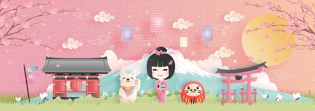 Carte postale de voyage, affiche, publicité de la visite des monuments de renommée mondiale du japon Vecteur Premium