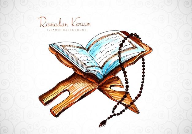 Carte De Ramadan Kareem élégant Avec Fond De Coran Vecteur gratuit