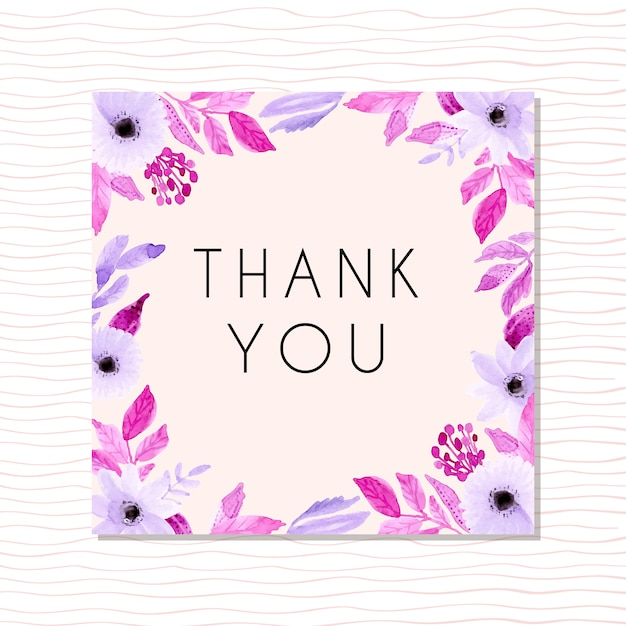 Carte de remerciement avec fleur aquarelle violet tendre Vecteur Premium