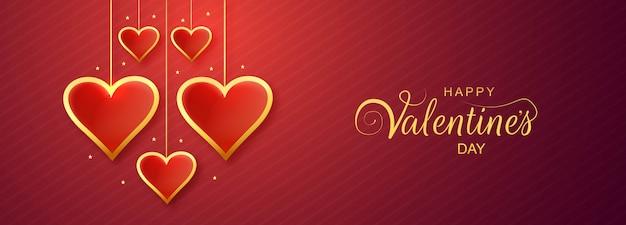 Carte De Saint Valentin Avec Bannière Vecteur gratuit