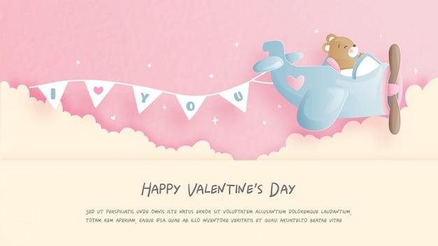 Carte De Saint Valentin Avec Mignon Ours En Peluche Avec Avion Vintage Et Ballon Coeur Vecteur Premium