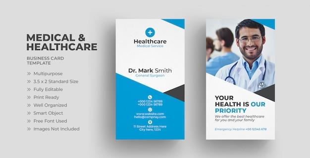 Carte De Visite Médicale Verticale Vecteur Premium
