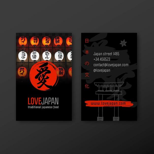 Carte De Visite Recto-verso De Restaurant Japonais Vecteur Premium