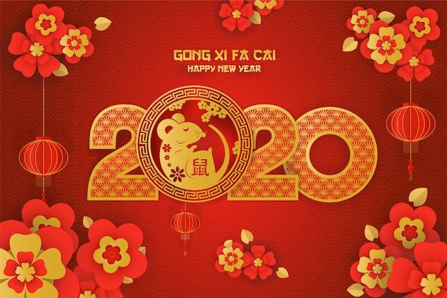 Carte De Voeux Année Des Rats 2020 - Gong Xi Fa Cai Vecteur Premium