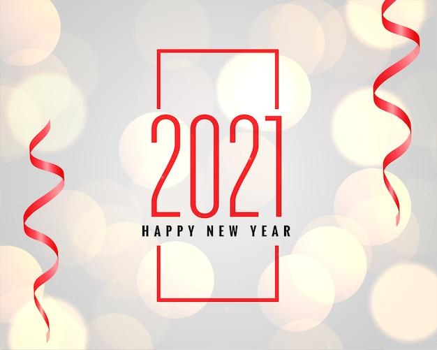 Carte De Voeux De Bonne Année 2021 Vecteur gratuit