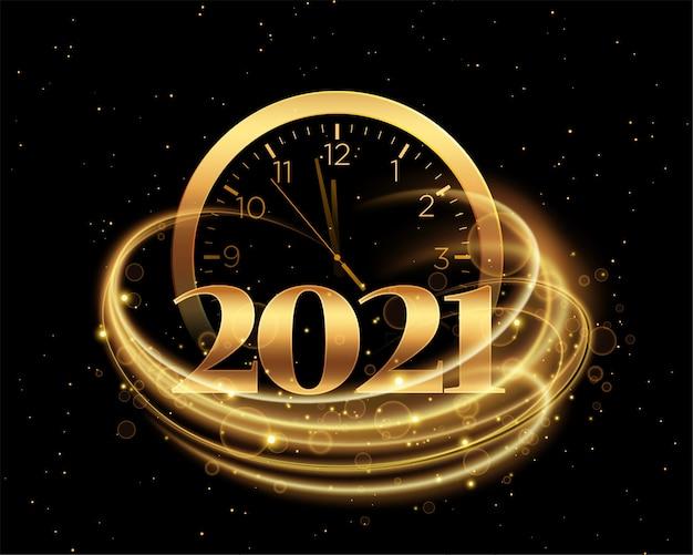 Carte De Voeux De Bonne Année Avec Chiffres En Or 2021 Et Horloge Vecteur gratuit