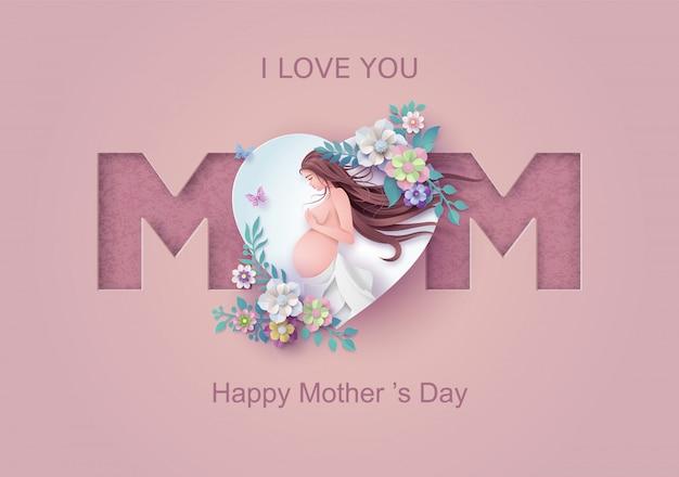 Carte de voeux bonne fête des mères. Vecteur Premium