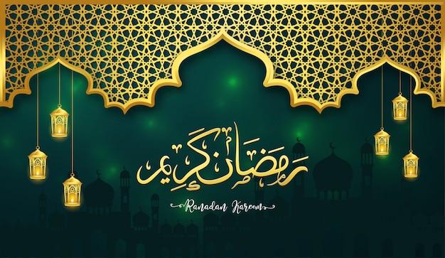 Carte de voeux de calligraphie arabe ramadan kareem ou eid mubarak vert. Vecteur Premium
