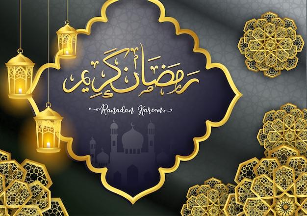 Carte de voeux en calligraphie arabe ramadan kareem ou eid mubarak. Vecteur Premium