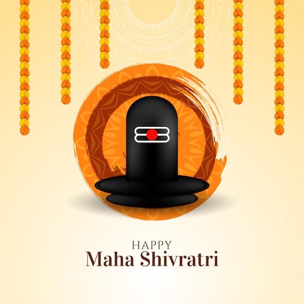 Carte De Voeux Decorative Religieuse Maha Shivratri Festival Vecteur Gratuite