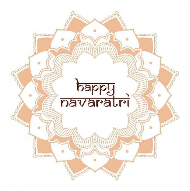 Carte de voeux du festival diwali avec mandala Vecteur gratuit