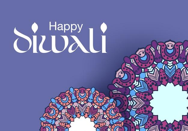 Carte de voeux du festival hindou de diwali Vecteur Premium