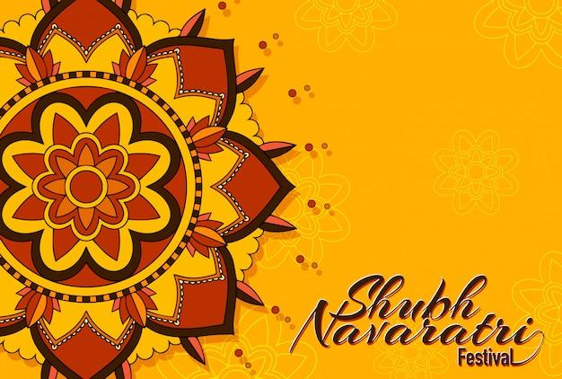 Carte de voeux du festival navaratri avec mandala Vecteur Premium