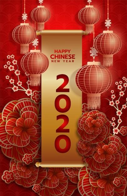 Carte de voeux du nouvel an chinois 2020 Vecteur Premium