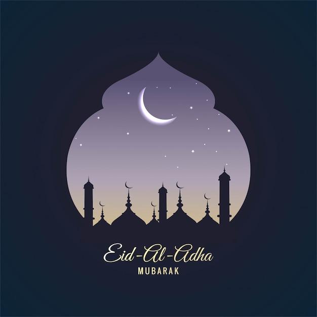 Carte De Voeux Eid-al-adha Mubarak Vecteur Premium
