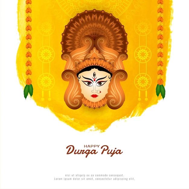 Carte De Voeux Ethnique Festival Durga Puja Avec Visage De Déesse Vecteur gratuit