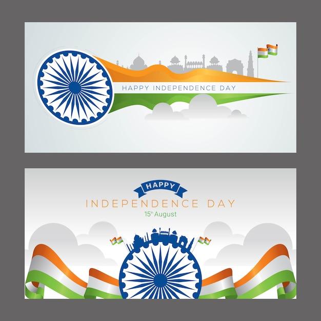 Carte de voeux fête de l'indépendance de l'inde Vecteur Premium