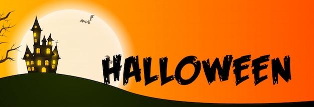 Carte de voeux halloween avec maison à la lune Vecteur gratuit