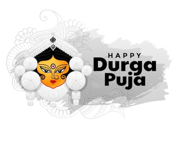 Carte De Voeux Happy Durga Pooja Festival Hindou Vecteur gratuit