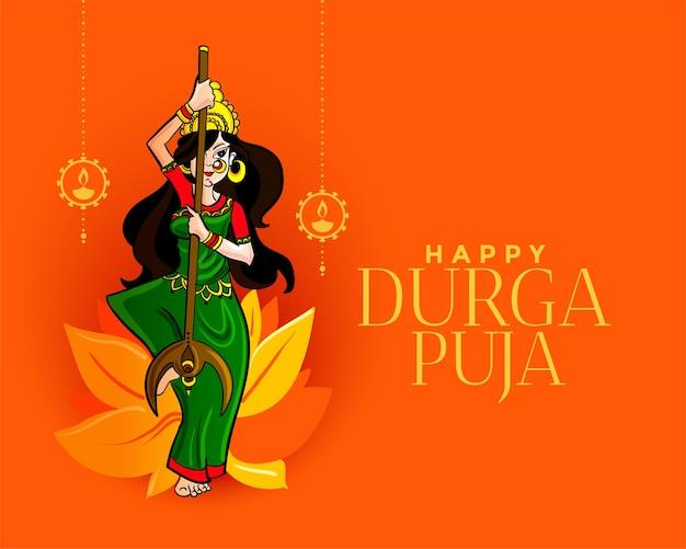 Carte De Voeux Happy Durga Pooja Souhaite Vecteur gratuit