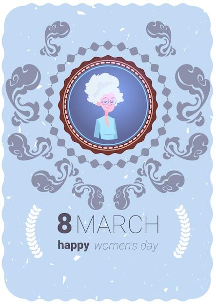 Carte de voeux happy women day avec le concept de vacances de la grand-mère 8 mars Vecteur Premium