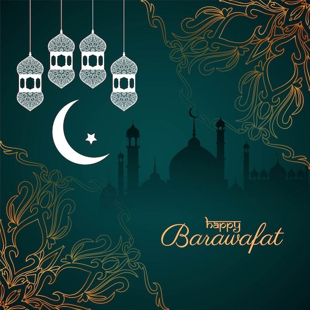 Carte de voeux islamique artistique barawafat heureux Vecteur gratuit