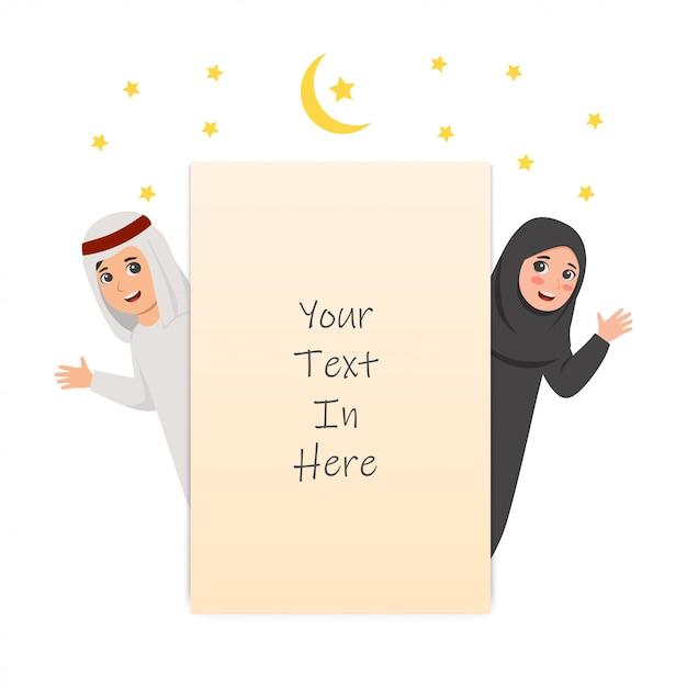 Carte de voeux islamique avec des enfants arabes derrière la bannière Vecteur Premium