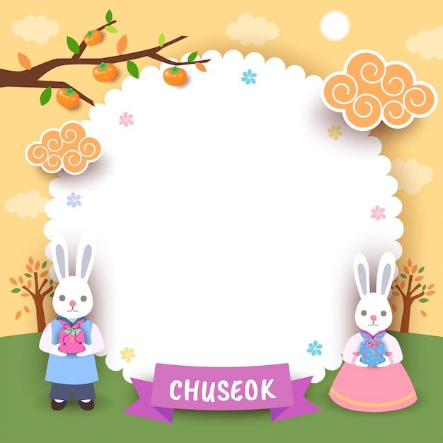 Carte de voeux joyeux chuseok fleur cadre lapin Vecteur Premium