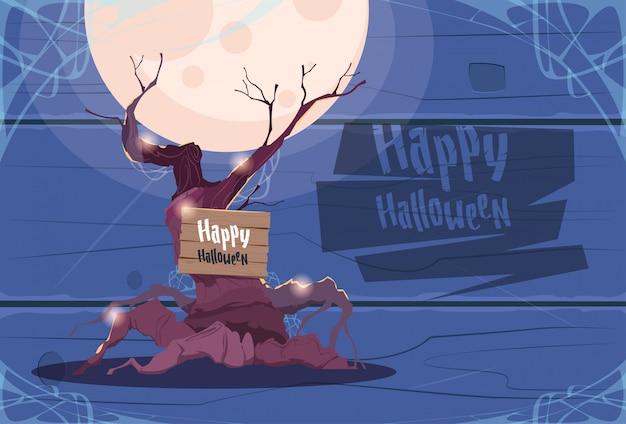 Carte de voeux joyeux halloween bannière effrayant vieil arbre Vecteur Premium