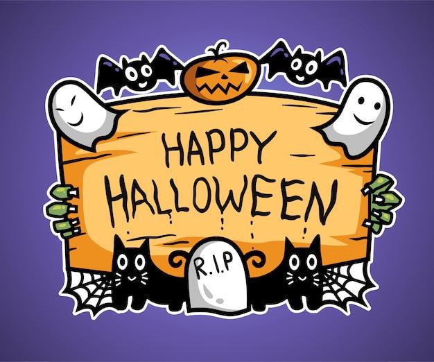 Carte de voeux joyeux halloween Vecteur Premium