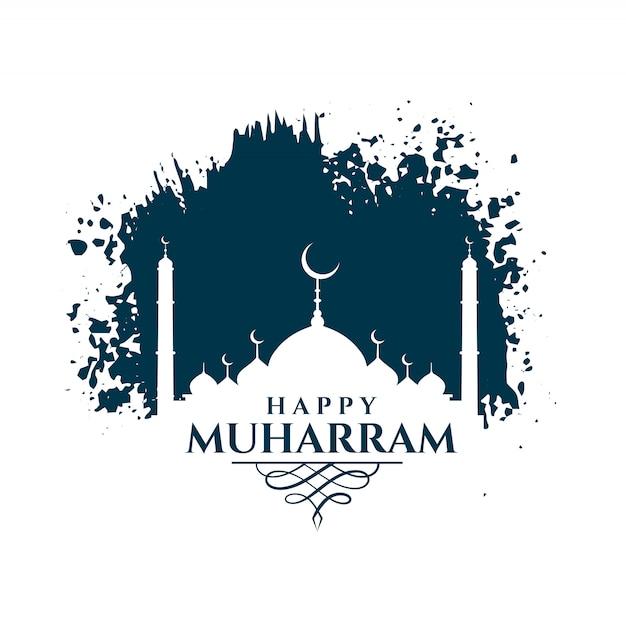 Carte De Voeux Joyeux Muharram Faite Dans Le Style De Pinceau Aquarelle Vecteur gratuit