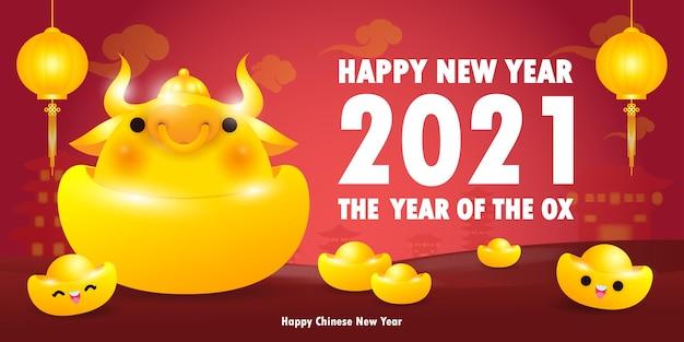 Carte De Voeux Joyeux Nouvel An Chinois 2021, Bœuf D'or Avec Des Lingots D'or L'année Du Zodiaque Du Bœuf. Vecteur Premium