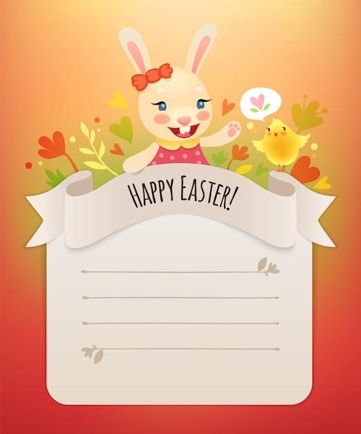 Carte de voeux joyeux pâques lapin. Vecteur Premium