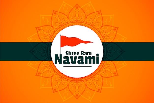 Carte De Voeux Joyeux Ram Navami Festival Vecteur gratuit