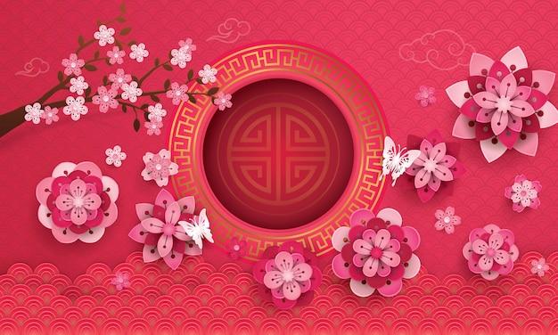 Carte de voeux de nouvel an chinois avec cadre et fleurs épanouies Vecteur Premium