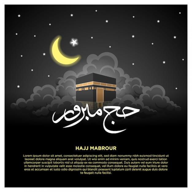 Carte De Voeux De Pèlerinage Islamique Avec Kaaba Sur Illustration De Ciel Sombre Vecteur Premium