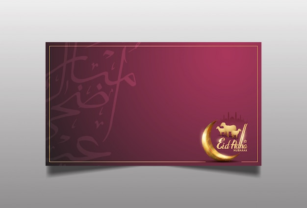Carte de voeux ramadan eid al adha pour la célébration du ramadan Vecteur Premium