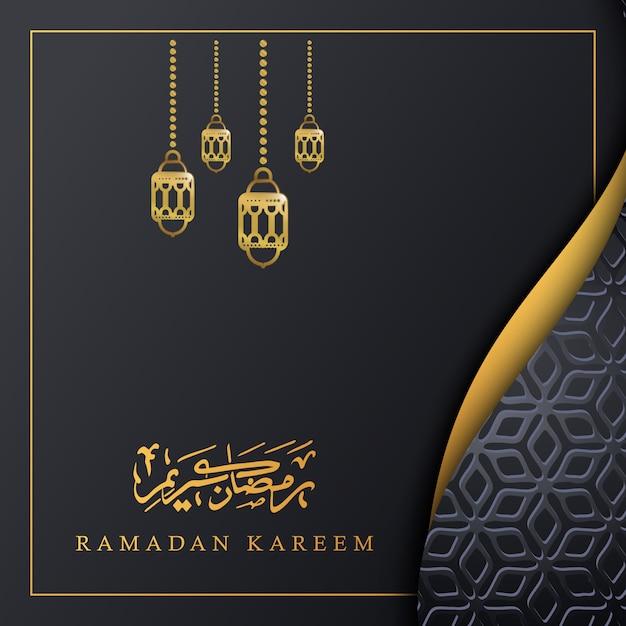 Carte De Voeux Ramadan Kareem Avec Lenterne D'ornement Floral Et Calligraphie Arabe Vecteur Premium