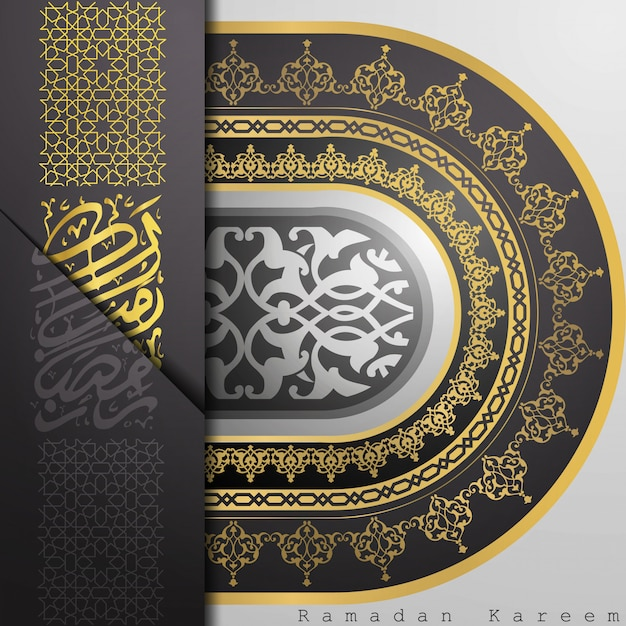 Carte de voeux ramadan kareem avec motif marocain Vecteur Premium