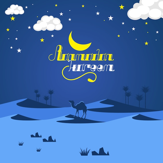 Carte de voeux de ramadan kareem Vecteur Premium