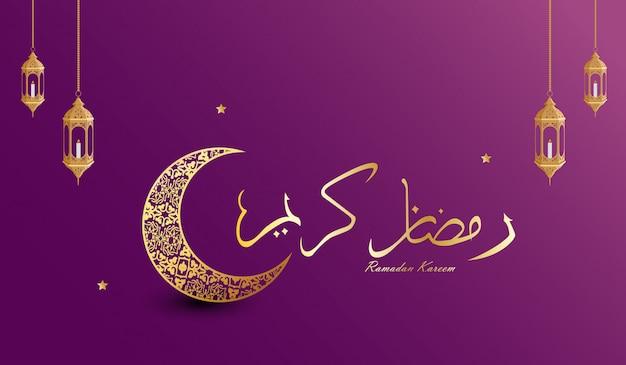 Carte De Voeux Ramadhan Kareem Avec Croissant De Lune Et Lanterne Vecteur Premium