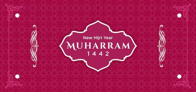 Carte De Voeux Rouge Joyeux Nouvel An Islamique Muharram Vecteur Premium