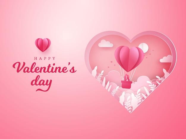 Carte De Voeux Saint Valentin. Couple Romantique S'embrassant Et Debout à L'intérieur D'un Panier D'un Ballon à Air Avec Coeur Sculpté Vecteur Premium
