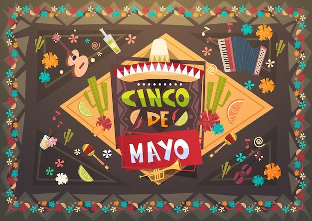 Carte de voeux de vacances mexicaines de festival de festival de cinco de mayo Vecteur Premium
