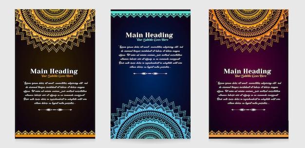 Cartes d'invitation de luxe premium avec fond sombre Vecteur Premium