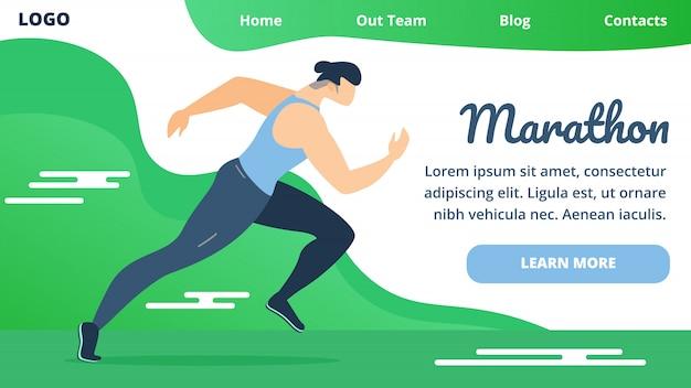 Le carton d'invitation est un dessin animé de marathon Vecteur Premium